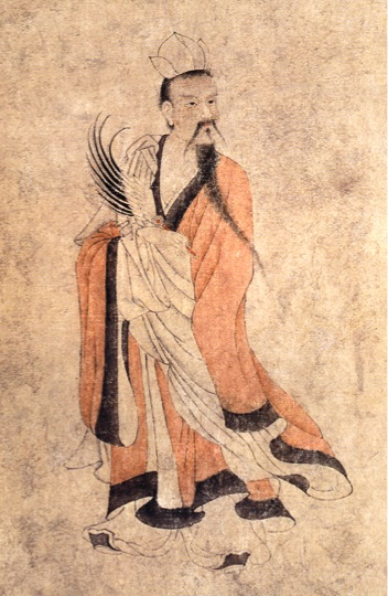 Portrait of Tao Hongjing