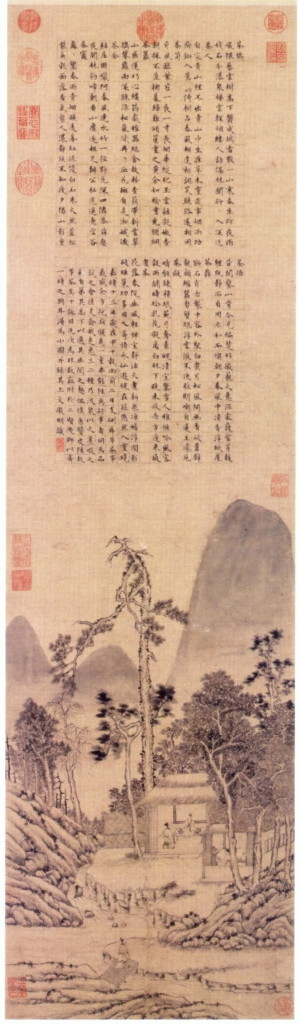 Wen Zhengming 1534